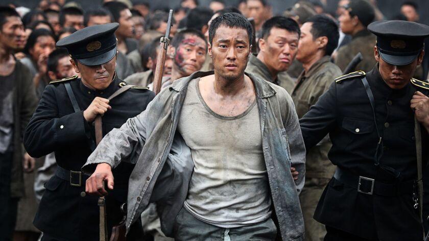 """Ji-seob So as Choi Chil-sung in the film """"Battleship Island."""""""