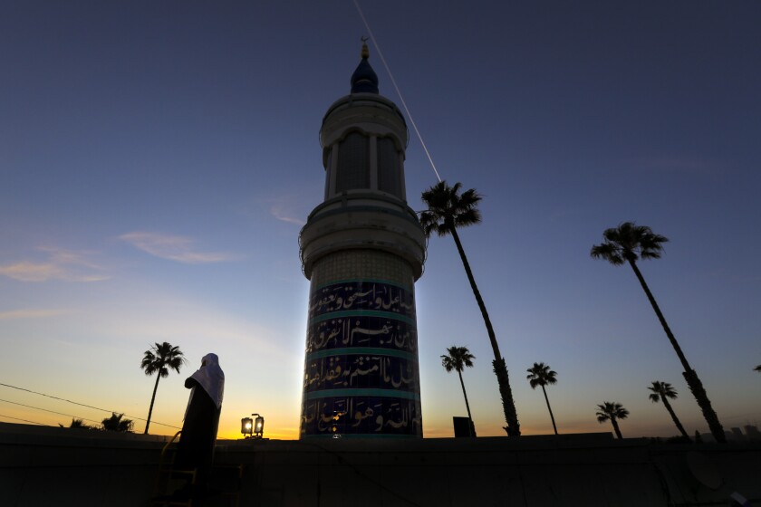 King Fahad Mosque in Culver City