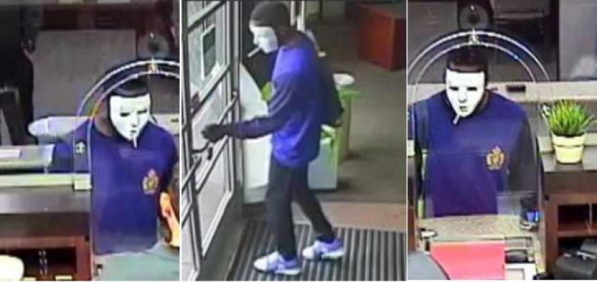 The FBI asked for the public's help to identify a masked man who robbed a Union Bank on Laurel Street in Bankers Hill Tuesday.