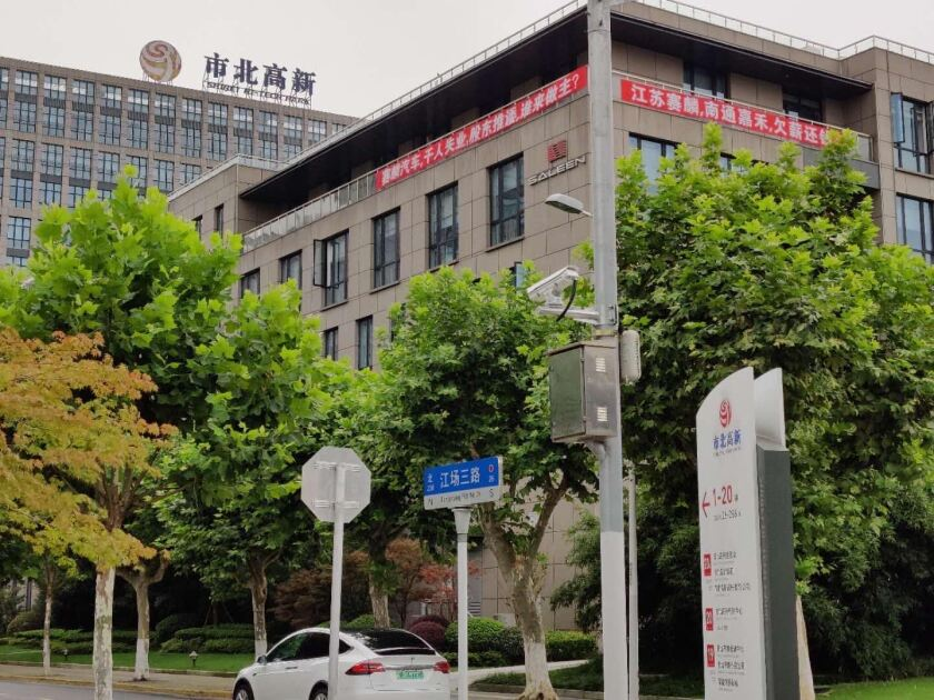 At Jiangsu Saleen's offices in Shanghai, employees posted a banner demanding salaries owed since the company shut down.