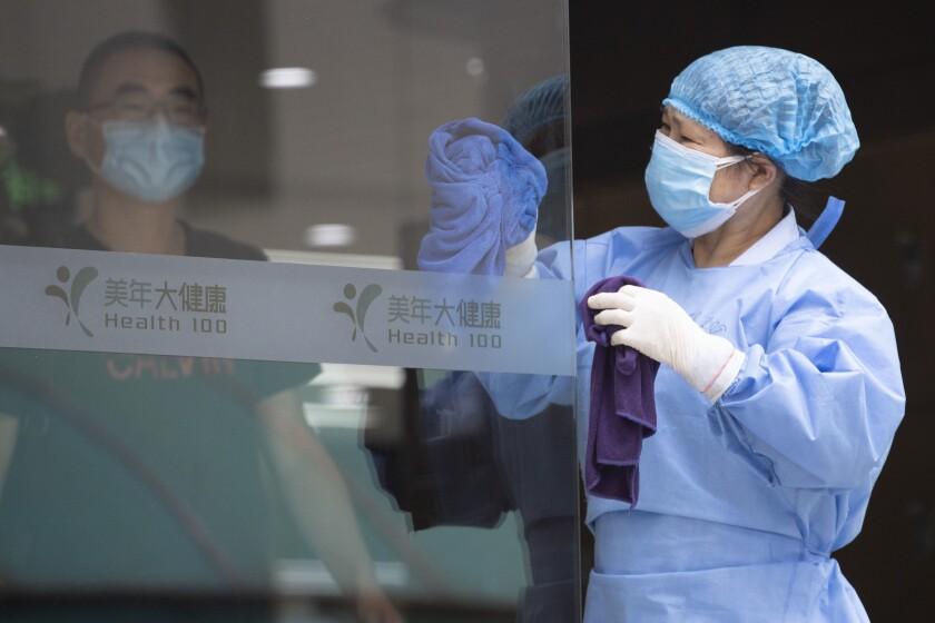 COVID-19 testing in Beijing