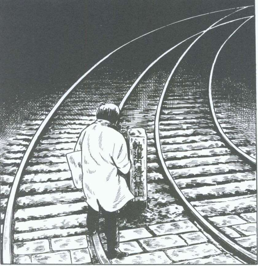 """A drawing from graphic novelist Yoshihiro Tatsumi's """"Abandon the Old in Tokyo,"""" a book of short stories portraying life in postwar Japan."""