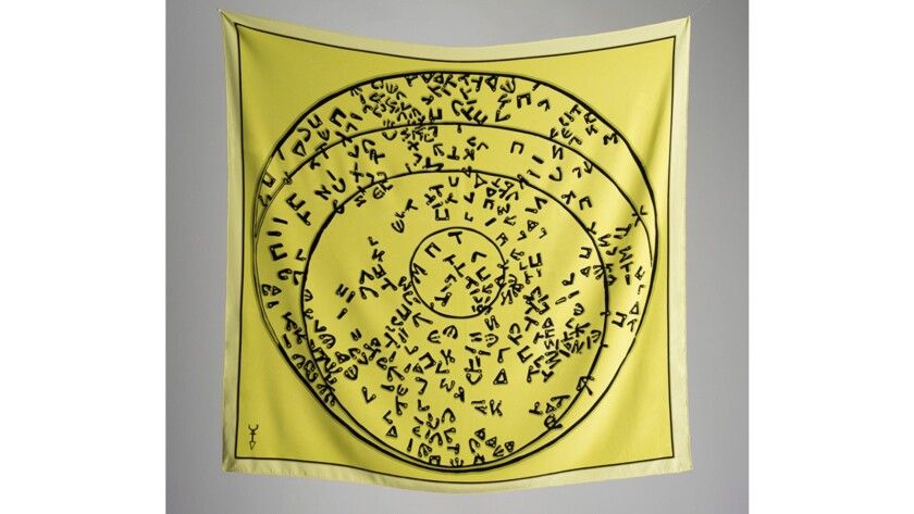 Limited edition silk scarf, inspired by Kabbalistic text, 700 Euros (approx