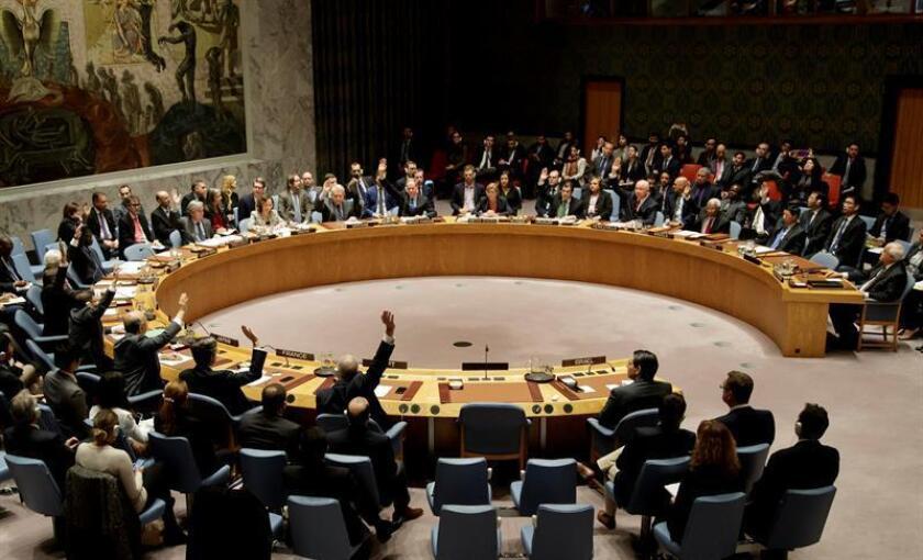Vista de una sesión de la ONU