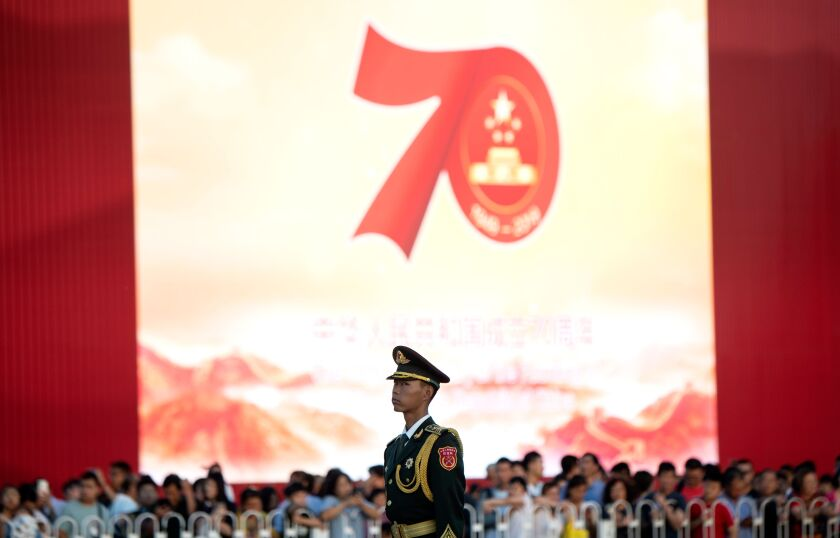 CHINA-POLITICS-ANNIVERSARY