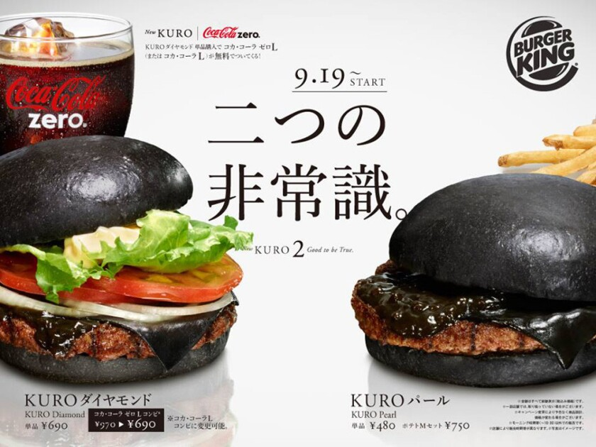 Black cheese on a burger