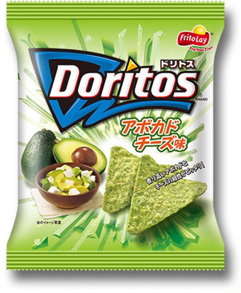 Frito Lay Japan has launched avocado-and-cheese-flavored Doritos.