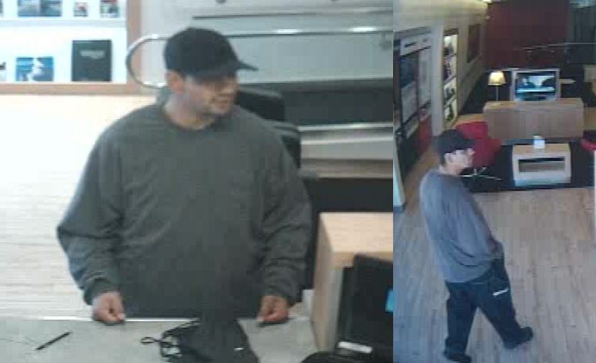 """A man dubbed the """"Hypnotist Bandit"""" is being sought in connection to a string of bank robbberies in the San Gabriel Valley."""