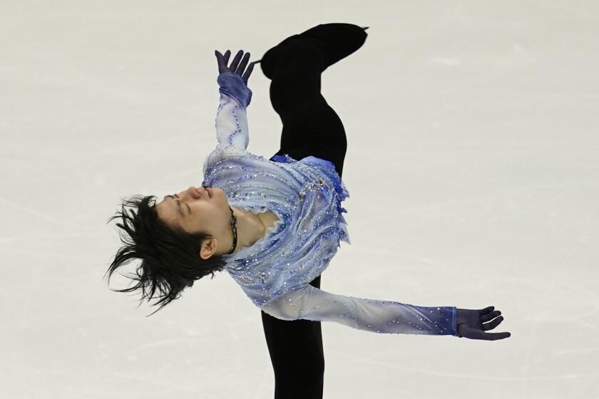 Japan NHK Trophy Figure Skating