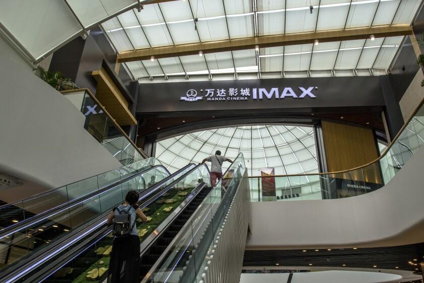 A Wanda cinema in Tongzhou Wanda Plaza