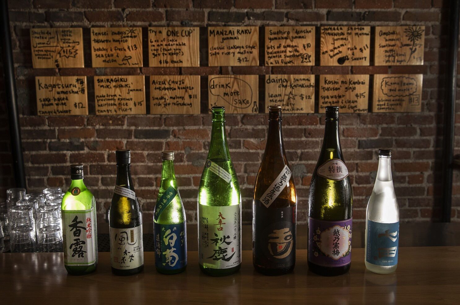 Ototo review: The outstanding sake bar L.A. deserves.