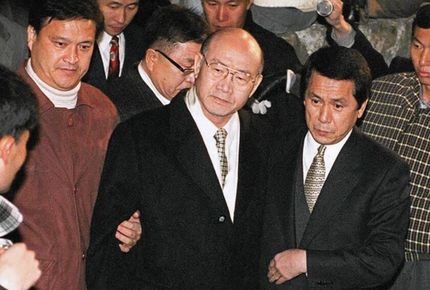 Former South Korean President Chun Doo-hwan is arrested in 1995.