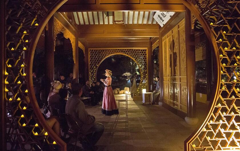 Nightwalk in the Chinese Garden CalArts