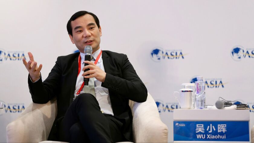 Chinese insurer Anbang says chairman no longer able to fulfil duties