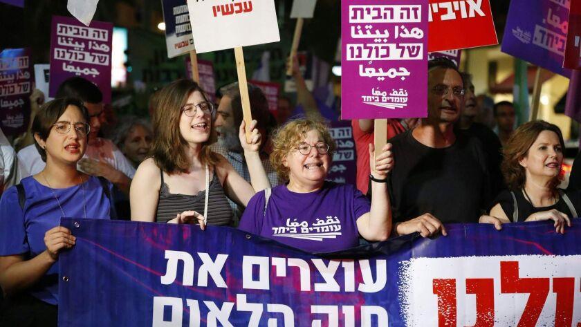 ISRAEL-DEMONSTRATION-NATION-STATE-LAW
