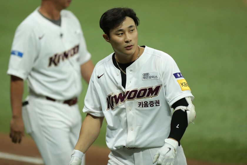 Infielder Ha-Seong Kim of the Kiwoom Heroes