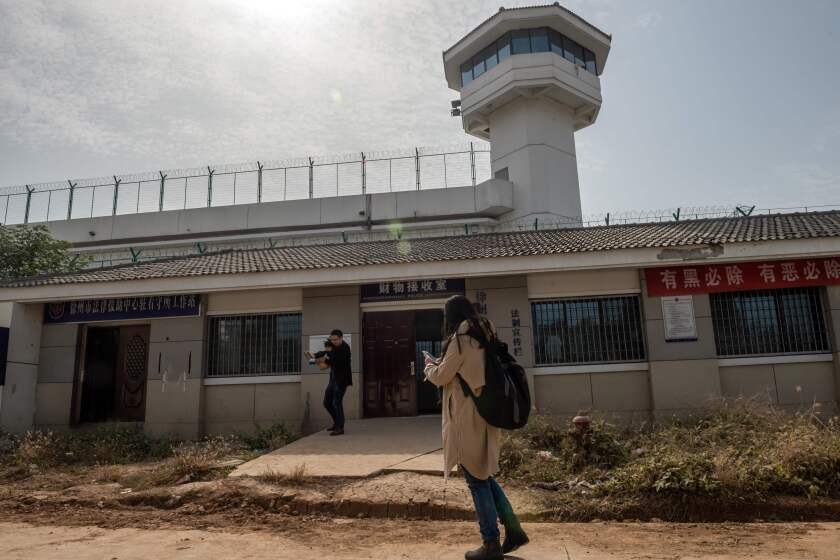 The detention center in Xuzhou, China.