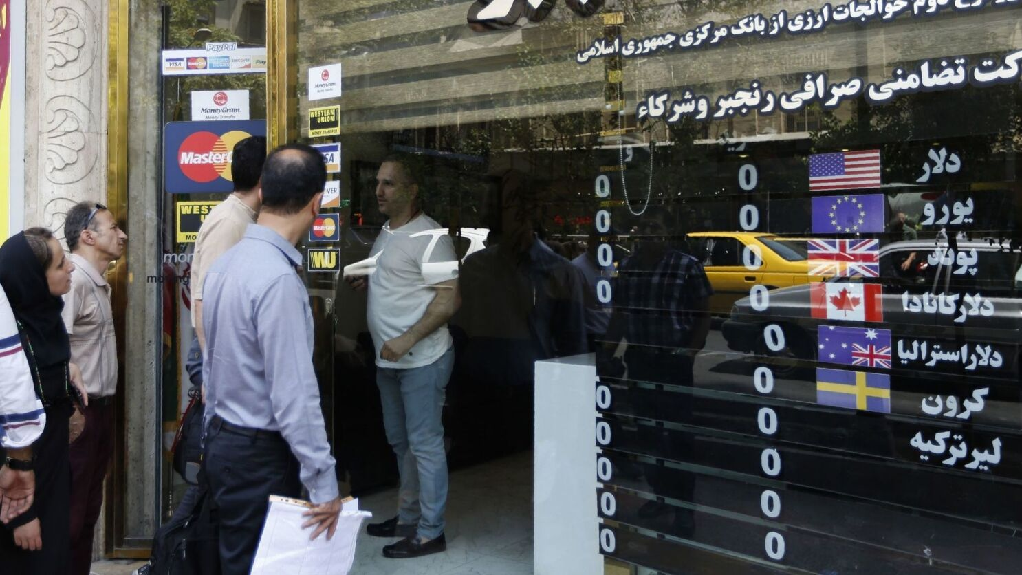 The harsh effects of Trump's Iran sanctions, and why