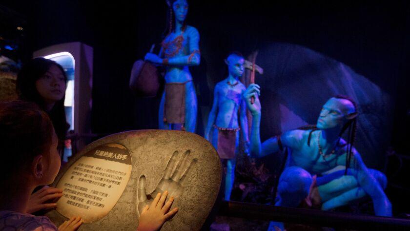 'Avatar: Discover Pandora'