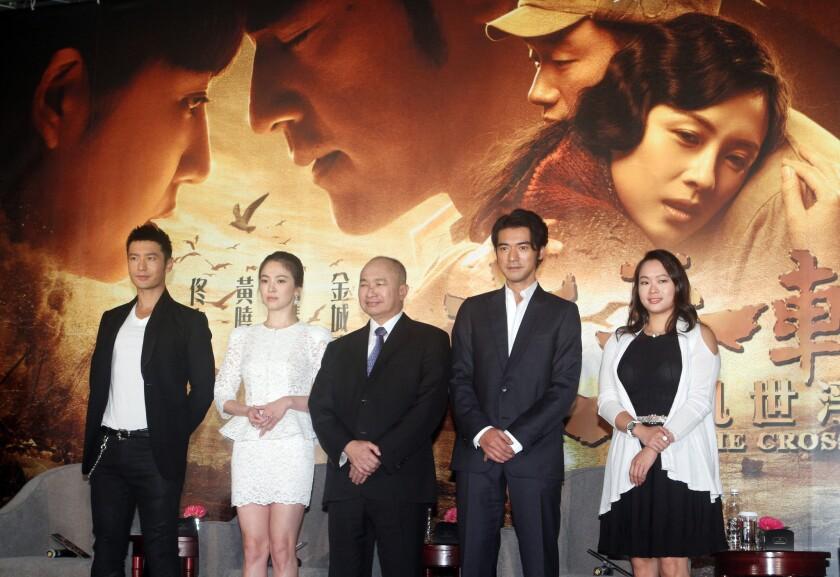 Huang Xiaoming, Song Hye-kyo, John Woo, Takeshi Kaneshiro, Angeles Woo