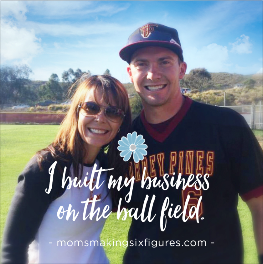 Mom6 2019-5 Oct image ball field.png