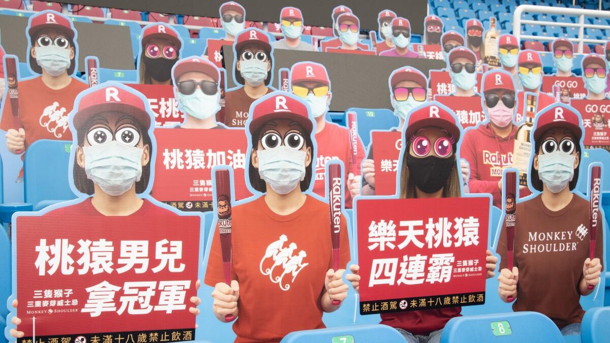 Professional baseball in Taiwan has begun in empty stadiums - Los ...