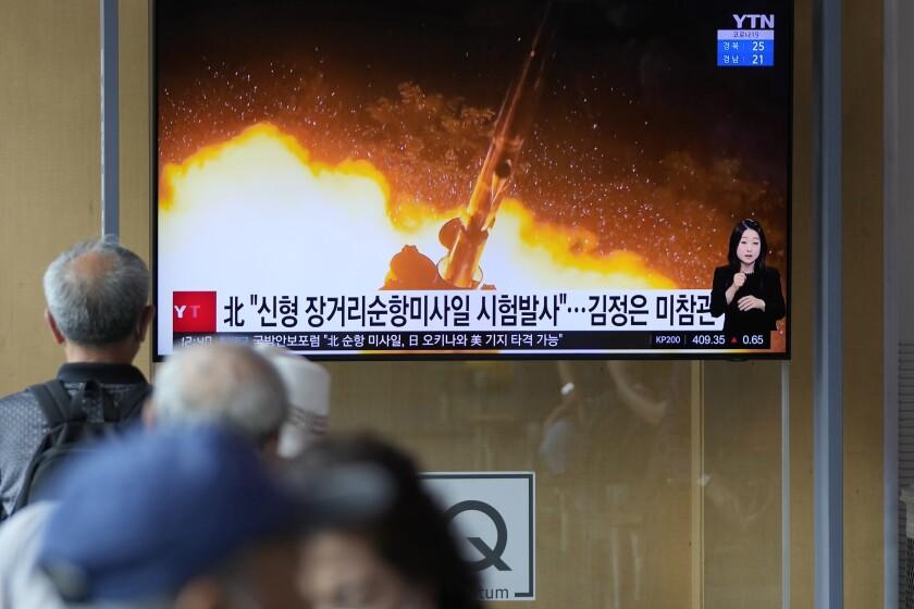 News broadcast of alleged North Korean missile test