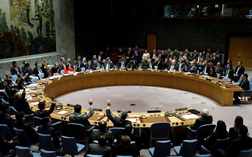 La Asamblea General de la ONU se reunirá este jueves para votar una resolución contra la decisión de Estados Unidos de reconocer a Jerusalén como capital de Israel. EFE/ARCHIVO