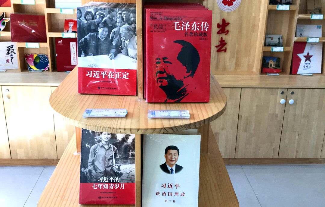 Books about Xi Jinping and Mao Zedong at a gift shop.