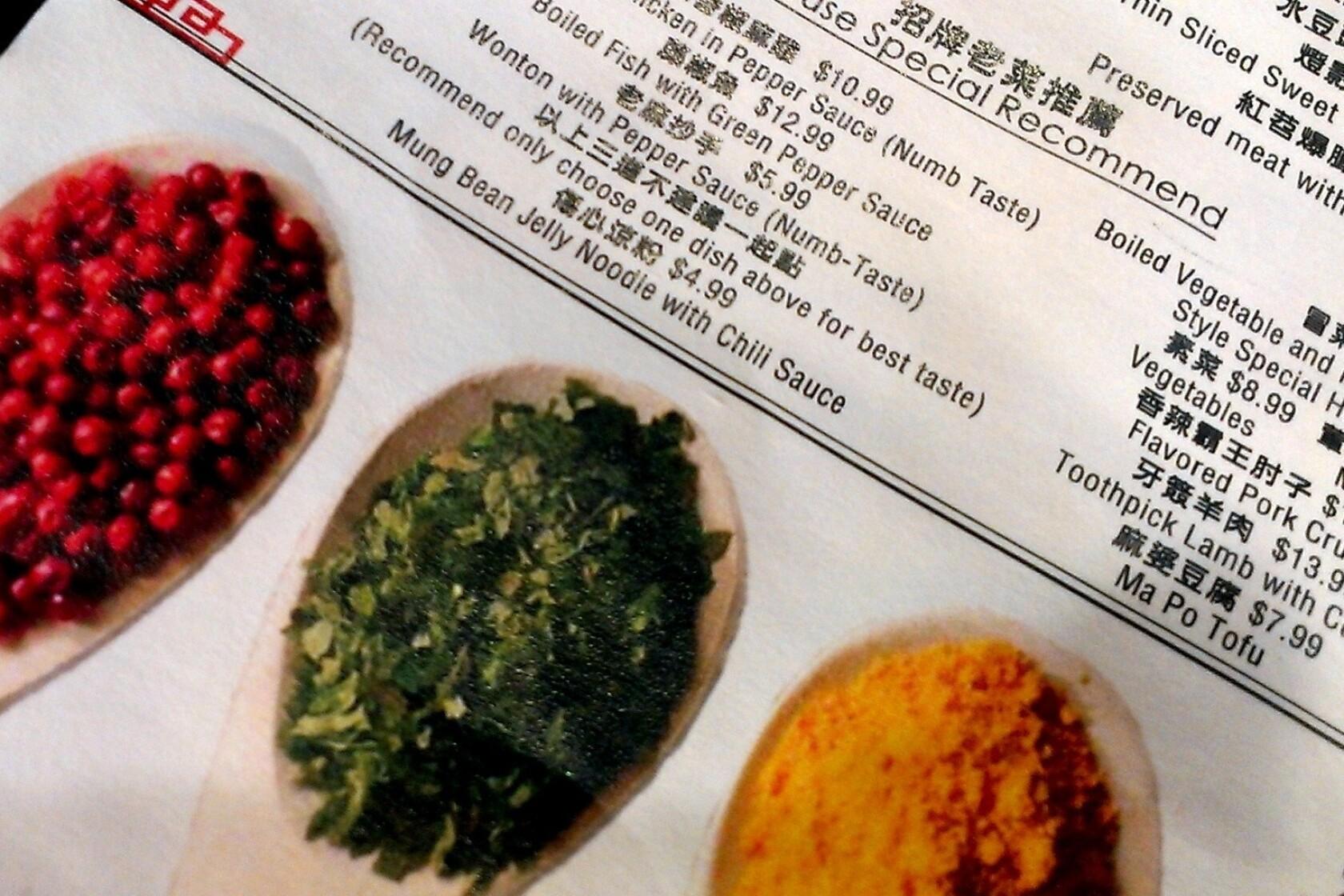 Chengdu Taste's 'secret menu' revealed: spicy shrimp with