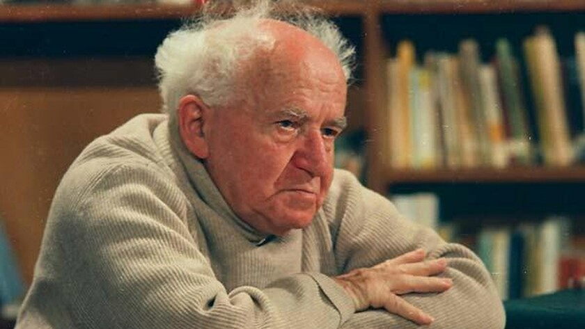 "David Ben-Gurion from the documentary movie ""Ben Gurion, Epilogue."""