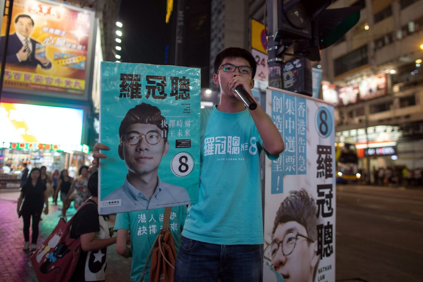 Image result for joshua wong headlines""