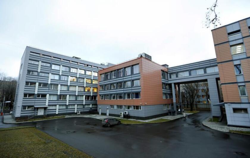 Vista de la sede del Centro Federeal de Cultura Física y Deporte donde se encuentra el Laboratorio Antidopaje ruso en Moscú (Rusia). EFE/Archivo