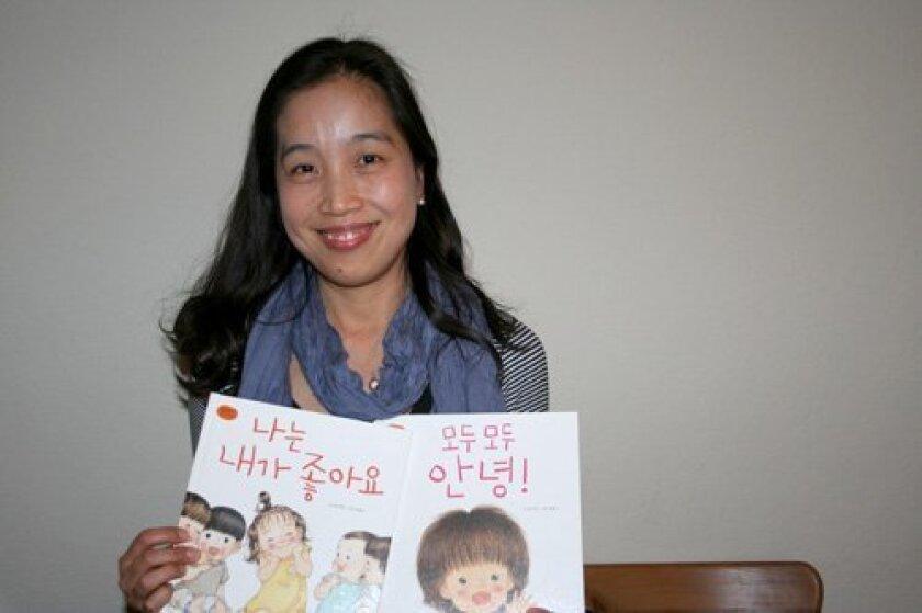 Author Yeorim Yoon Photo/Kristina Houck