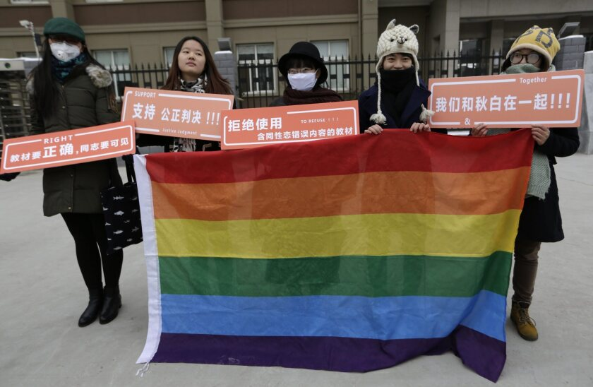 Lawsuit by Chinese lesbian university student