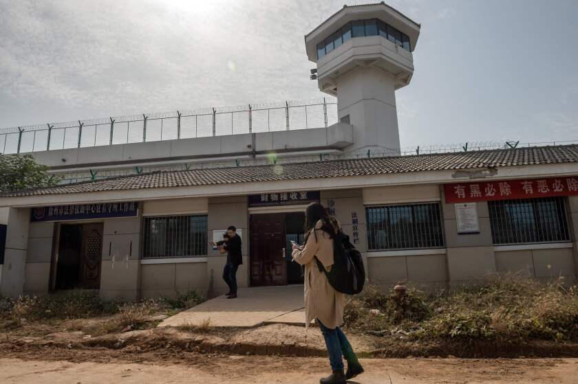 A view of the Xuzhou City Detention Center detention center in Xuzhou. Chinese authorities have announced 555 cases of COVID-19 infections across five prisons in three provinces.