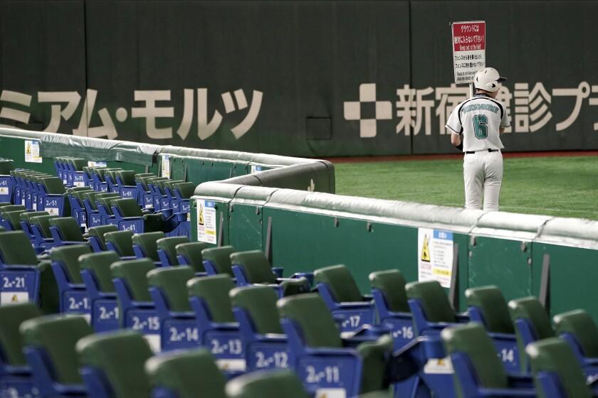 Japanese Opener Postponed Baseball