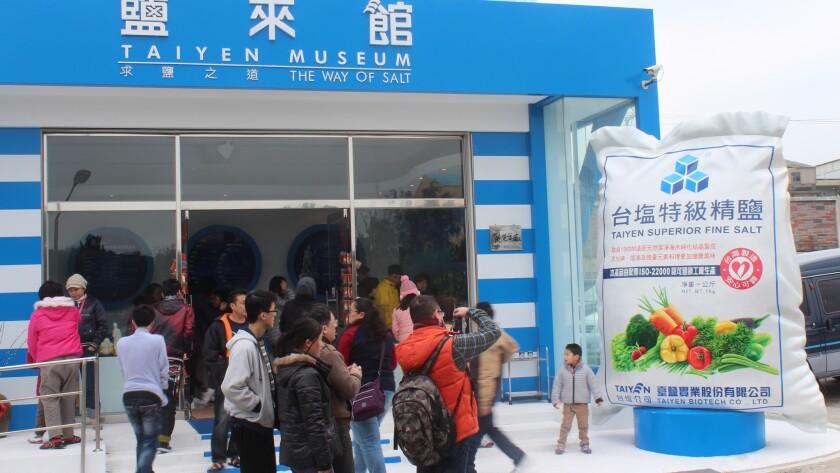 Taiyen Biotech runs a salt museum in northern Taiwan.