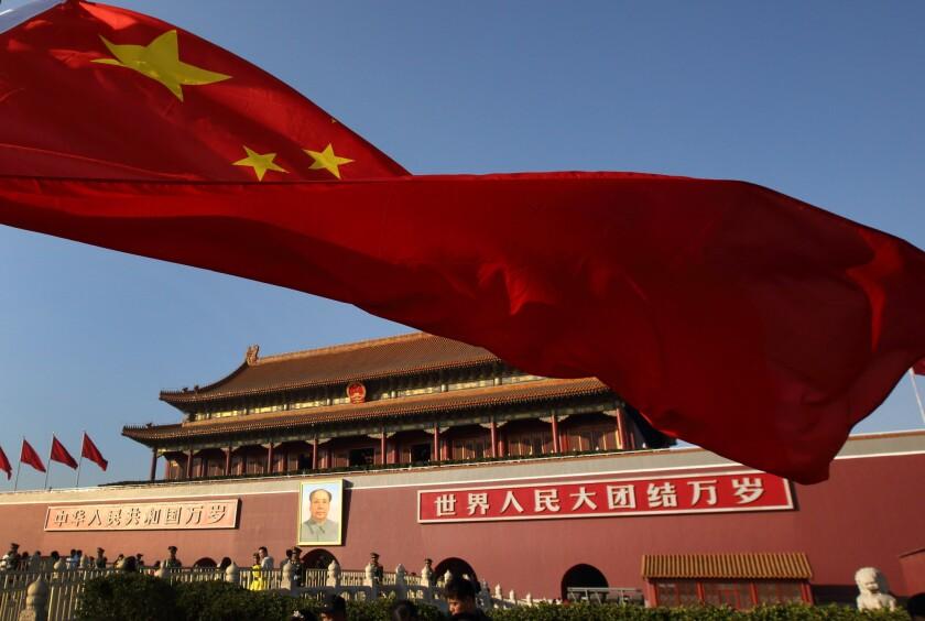 Tiananmen Gate in Beijing