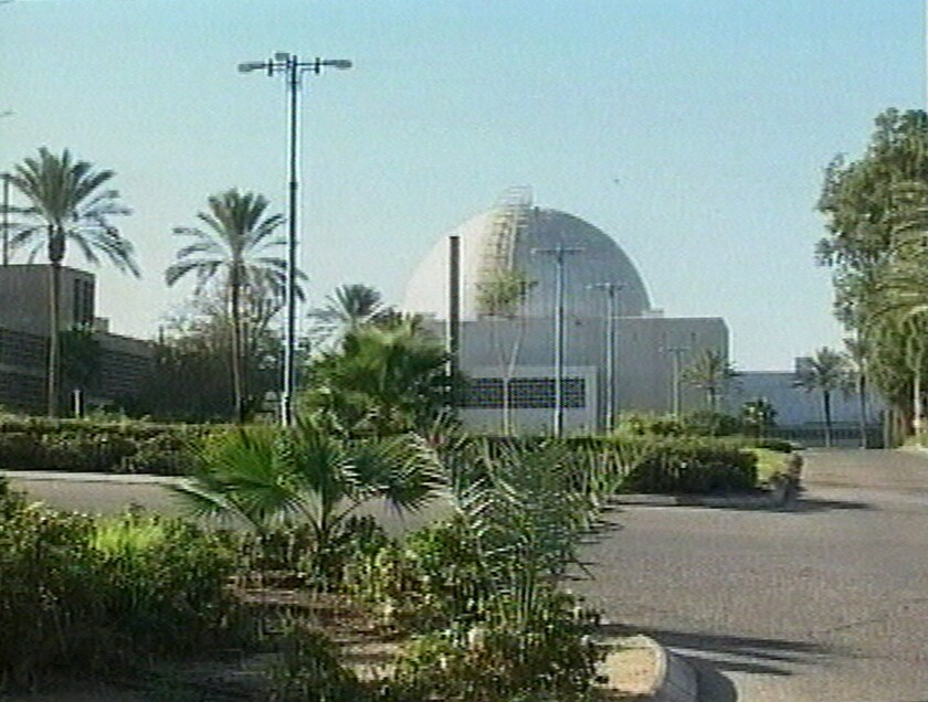 Israel's nuclear facility in Dimona