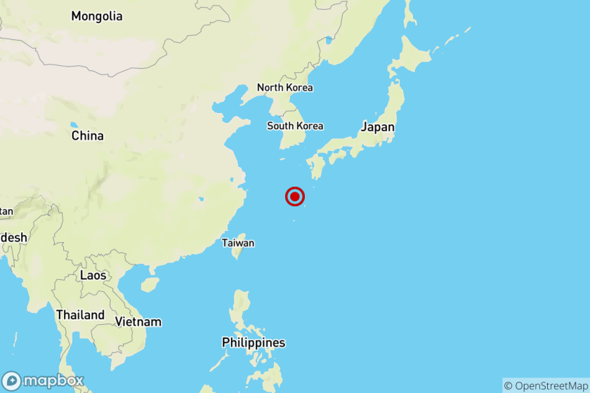 Earthquake: 6.1 quake shakes near Naze, Japan