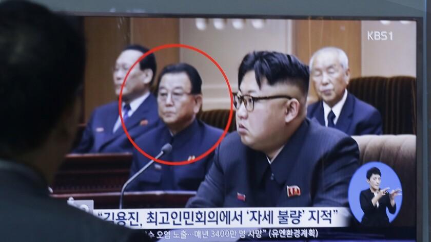 North Korea executions