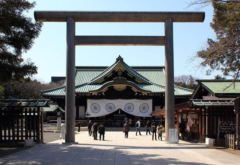 Tokyo's Yasukuni Shrine