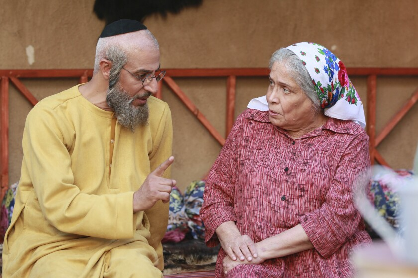 Gulf Israel TV Series