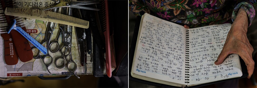 Barber Lee Duk-hoon's tools of the trade and her diary