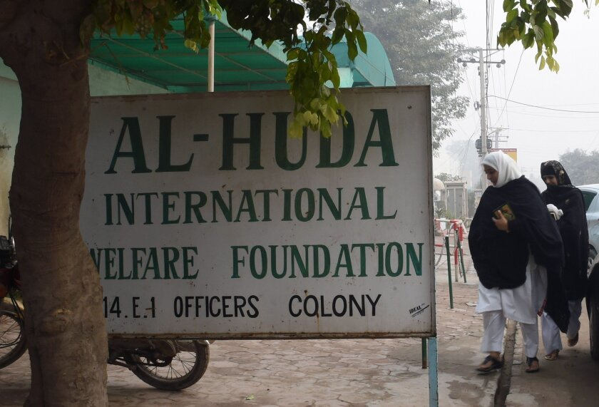 Al-Huda Institute