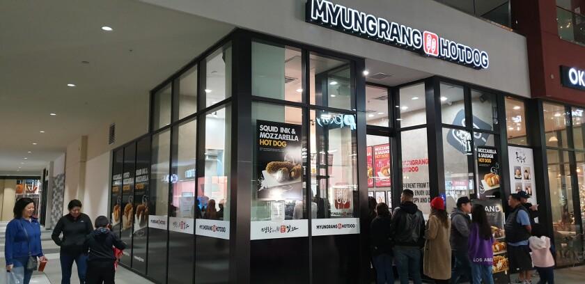 Myungrang Hot Dog