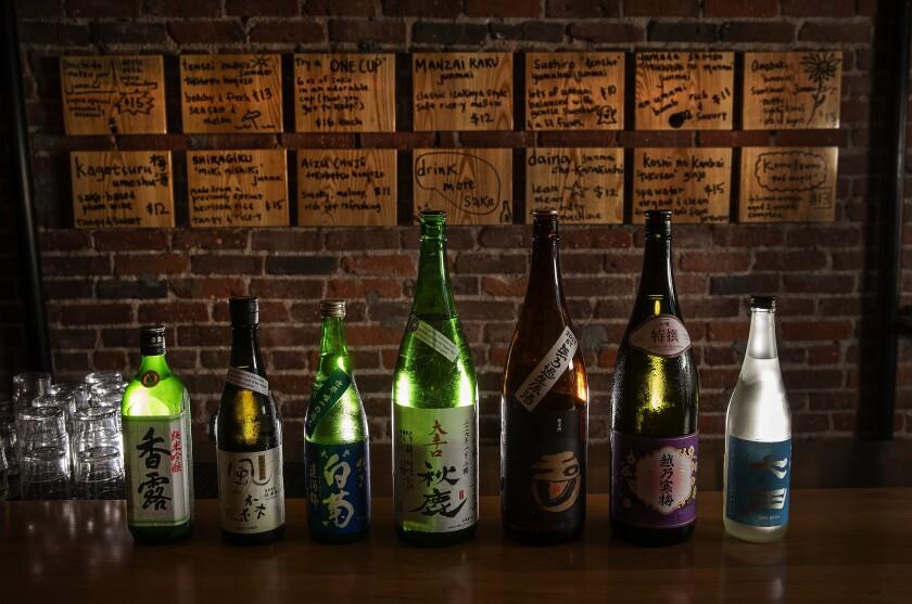 Ototo sake bar