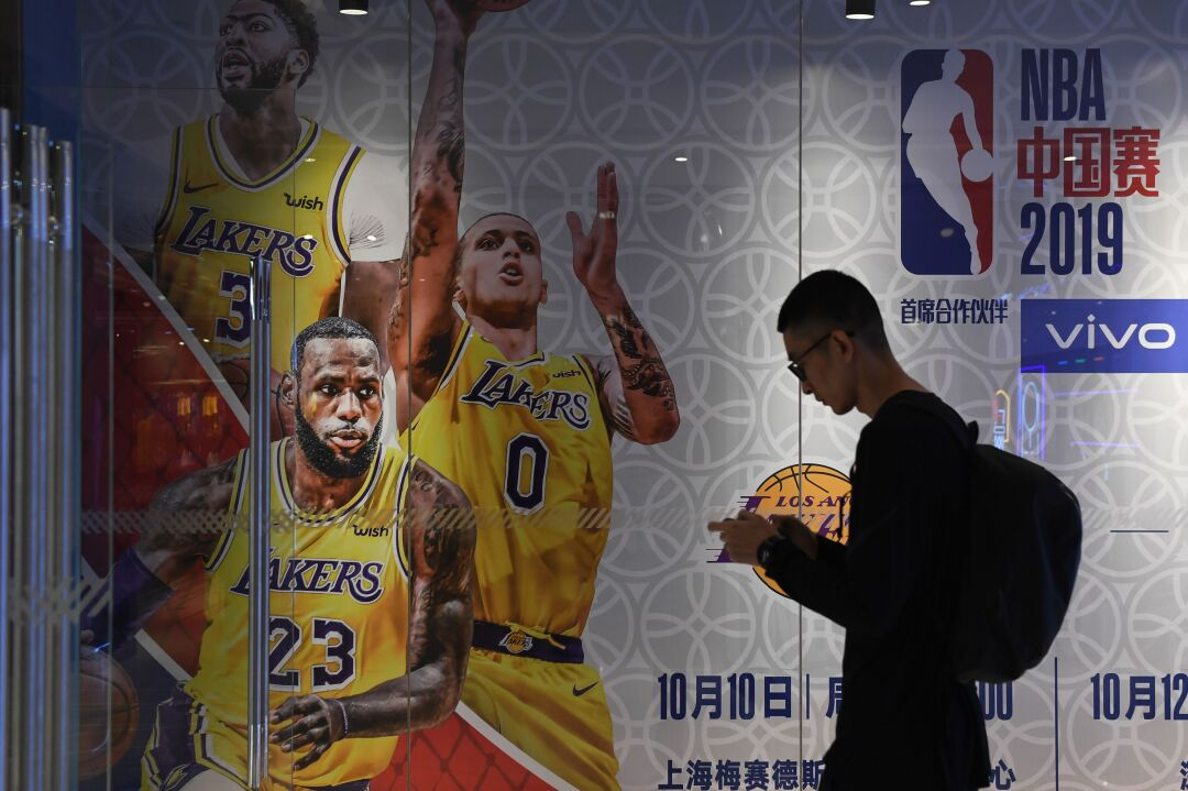 Lakers and Brooklyn Nets in China
