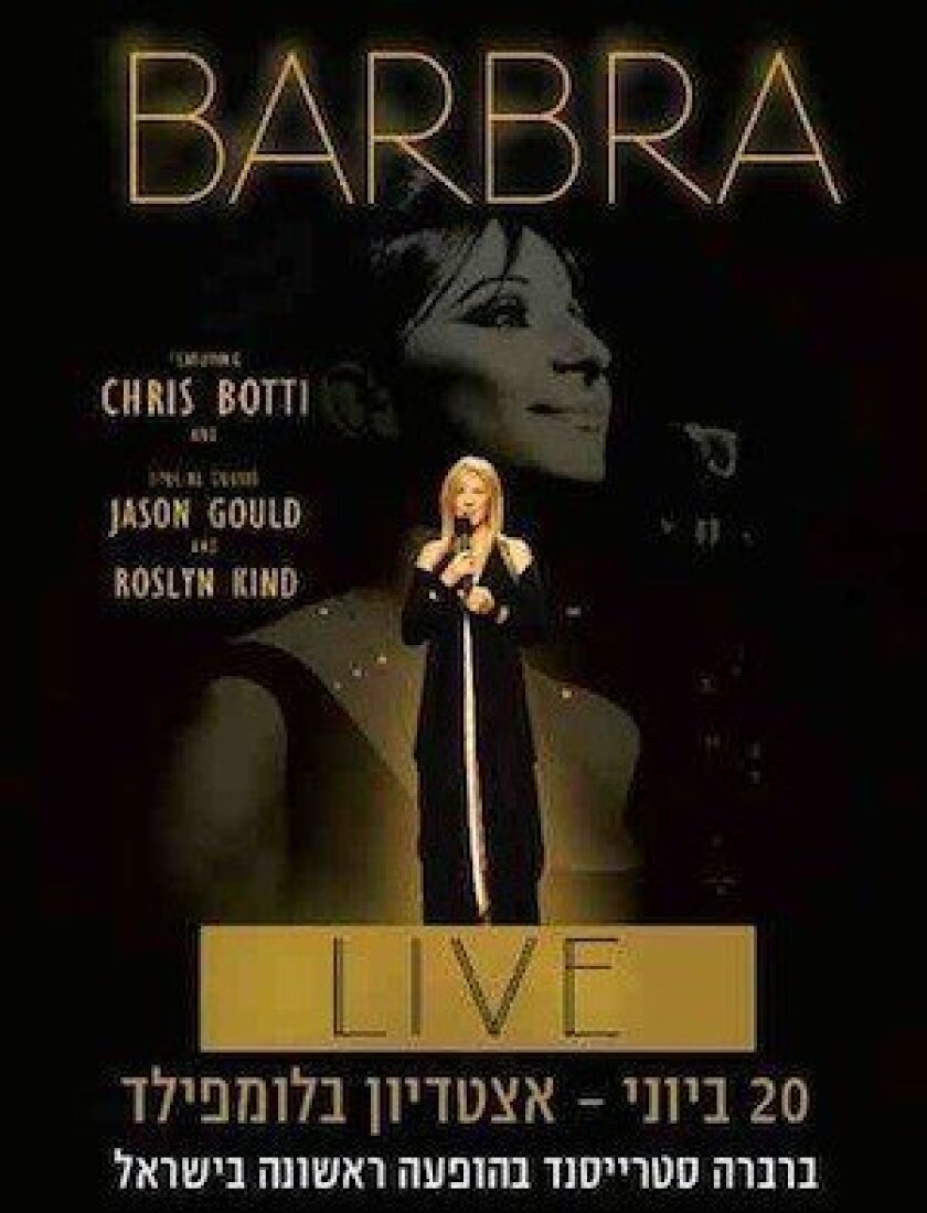 Barbra Streisand's first concert in Israel sold out; second show added